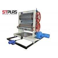 Buy cheap Automatic Roll Forming Machine For Waterproof Drainage Sheet Production Line from wholesalers