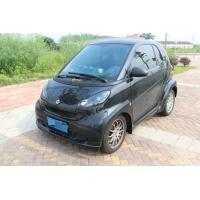 Buy cheap the sale smart pu bodykit from wholesalers