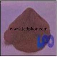 Buy cheap high purity 99.99% cerium nitride micron powder from wholesalers