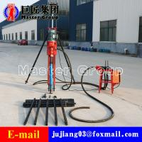 Buy cheap KQZ-70D gas and electricity linkage dive drilling rig from wholesalers