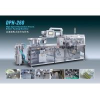 Buy cheap Advanced DPH -260 AL PL Blister Packaging Machinery high accurate from wholesalers