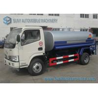 Buy cheap 2 Axles 2000 L -3000 L fire fighting Truck ,Dongfeng Water Tank Truck 82 hp 4*2 drive product