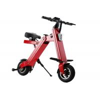 Buy cheap 10 Inch Two Wheel Lightweight Folding Bicycle Smart Balance 210A Red For Adult from wholesalers