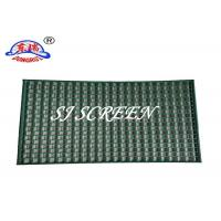 Buy cheap 3mm Thickness Durable Shaker Screen Mesh With 316 Stainless Steel Material from wholesalers