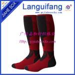 Buy cheap Custom Made China Knee High Boys Football Socks Authentic Football Sock from wholesalers