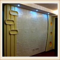 Buy cheap decorative material, emerging market 3d wall panel from wholesalers