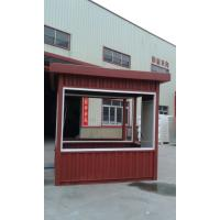 Buy cheap prefab security guard from wholesalers