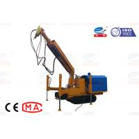 Buy cheap Telescopic Concrete Spray Shotcrete Machine Explosion Proof With Shotcrete Arm from wholesalers