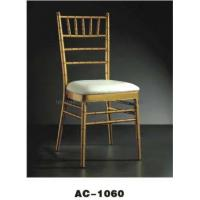 Buy cheap aluminum chair from wholesalers