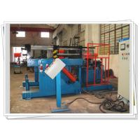 Buy cheap PLC Control Gravity Casting Machine For Thick Wall Job Cast With High Production from wholesalers