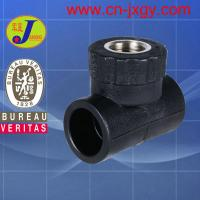 Buy cheap hdpe plastic pipe fittings socket fusion female threaded tee from wholesalers