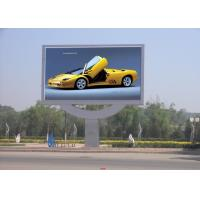 Buy cheap High Refresh DIP 1R1G1B Outdoor LED Screens P10 Led Display Board For Advertising from wholesalers