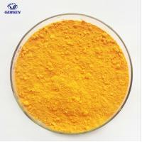 Buy cheap 303 98 0 CoQ10 Coenzyme Q10 Powder Fermentation 99% Purity Yellow Orange Crystalline from wholesalers