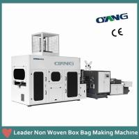 Buy cheap pp non woven square bottom box bag making machine from wholesalers