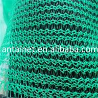 Buy cheap HDPE Agriculture Fruit Tree Protection Net/ Olive Net Harvest Net from wholesalers