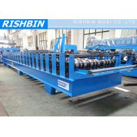 Buy cheap 24 Stations Steel Decking Roll Forming Machine PLC Frequency Controller from wholesalers