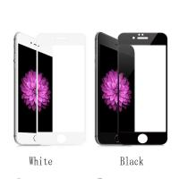 Buy cheap Cell phone 9H High Clear Tempered Glass Screen Protector For iphone 7 from wholesalers