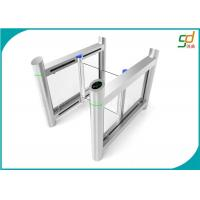 Buy cheap Servo Driver Automatic Metro High Security Turnstile Slim Swing FOR Entrance from wholesalers