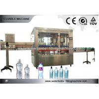 Buy cheap Auto Volumetric Washing Filling Capping Machine For Tomato Paste / Shampoo from wholesalers
