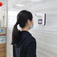 Buy cheap Infrared Chip Wall Mounted Fast Infrared Body Detector Controller For Public Area from wholesalers