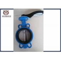 Buy cheap Stainless Steel Disc Wafer Type Butterfly Valve Ductile Iron Body DN200 from wholesalers