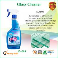 Buy cheap Homemade Natural All Purpose Cleaner For Car Glass / Stain / Grease Cleaner from wholesalers