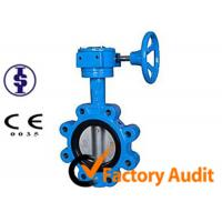 Buy cheap Double Eccentric Gear Operated Butterfly Valve JIS With Pneumatic Actuator from wholesalers