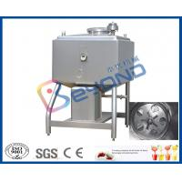 Buy cheap 1440rpm Speed Stainless Steel Tanks For High Speed Emulsification Shearing from wholesalers