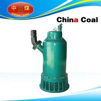 China BQS flameproof submersible pump on sale