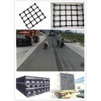 Buy cheap Plastic soil stabilization geogrid from wholesalers