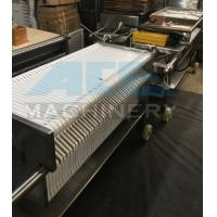 Buy cheap Beer Making Machine, Cardboard Filter Press for Beer, Wine, Juice, Fine Chemical Filtration product