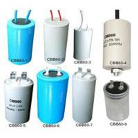 Buy cheap Metallized film capacitor from wholesalers