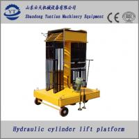 Buy cheap Hydraulic cylinder lift platform for aerial working from wholesalers