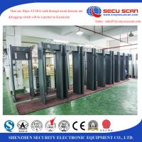 Buy cheap Experience Archway walk through metal detectors / device for library from wholesalers