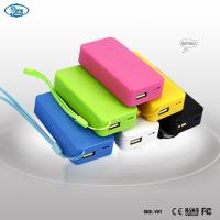 Buy cheap Delicate and Colorful, Portable Mobile Phone Charger, with Kinds of Battery Capacities from wholesalers