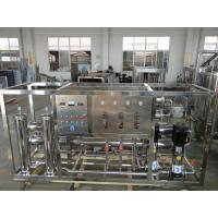 Buy cheap Fully Automatic White RO Water Purifying Machine 10 Ton for Water Process from wholesalers