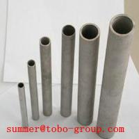 Buy cheap Reliable and Good 90/10 copper nickel tubes for wholesales from wholesalers