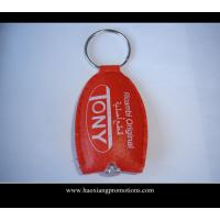 China High quality custom metal keychain/ leather keychain/promotional keychain with led light on sale