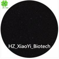 Buy cheap Humic Acid powder/ Black brown powder/ X-Y BIO,CHINA/ Woven bag or paper bag with liner from wholesalers