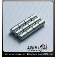 Buy cheap Strong sintered n52 neodymium magnet from wholesalers