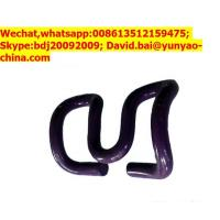 Buy cheap SKL Type Railway Fastening System from wholesalers