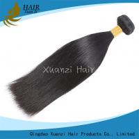 Buy cheap Double Weft Virgin Human Hair Extensions Clean Silky Straight No Shedding from wholesalers