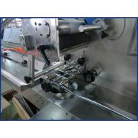 Buy cheap Full Automatic Food Packaging Machines Packaging Machines Noodles CE Certification DZP 400F from wholesalers