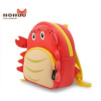 Buy cheap Adorable Crab Style Kid School Backpack / Kids Character Backpacks from wholesalers
