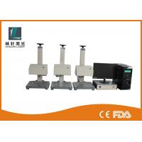 Buy cheap LCD Control Brass Dot Peen Marking Machine Accuracy 0.001mm With High Marking Speed from wholesalers