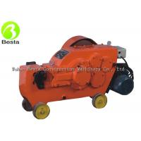 Buy cheap 40mm Steel Square Bar Cutter Rebar Cutting Machine Solid Body Rebar Cutter with 2.2kw copper motor from wholesalers