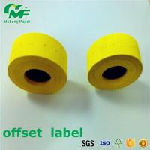 Buy cheap Bio - Degradable Custom Waterproof Labels 12*21mm Blank Aseptic Design from wholesalers