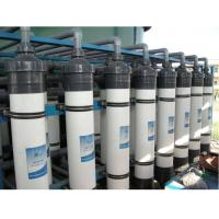 Buy cheap Physical Strength Water Purification Membrane High Chemical Biodegradability Accurate from wholesalers