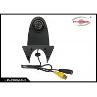 Buy cheap Remote Security Bus Rear View Camera With Trailer Connector IP67 from wholesalers