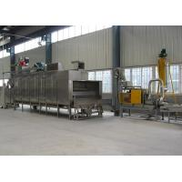 Buy cheap 400-500kg/H Peanut Butter Production Line High Reliability Pollution Free product